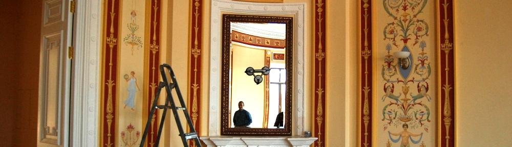 Зеркала в Киеве